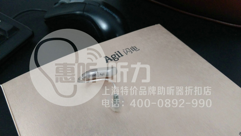a,耳内式充电助听器 市场价998     本店特价398元. 1.